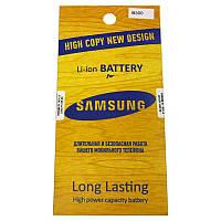 Аккумулятор для мобильного телефона Samsung S3/i9300 (HIGH COPY)