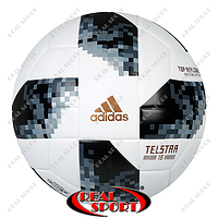 Футбольный мяч Adidas Telstar 18 Top Replique in Box 2018 CD8506