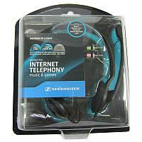 Наушники с микрофоном SENNHEISER Comm PC 3 CHAT