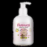 Детский лосьон для тела Baby Love Farmasi