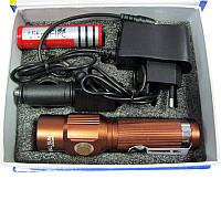 Фонарь аккумуляторный Small Sun R810 XPE (30000W+ЗУcеть+ЗУавто)