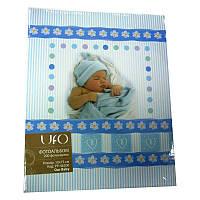 Фотоальбом UFO 10/15 на 200шт   PP-46200  Our Baby