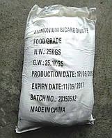 Углеаммонийная соль, вуглеамонійна сіль мішки по 25 кг 0681199995 Петро