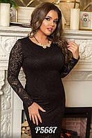 Платье Новогоднее кружевное черное макси Батал