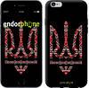 """Чехол на iPhone 6 Plus Герб - вышиванка на черном фоне """"1196c-48-6129"""""""