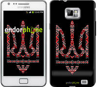 "Чехол на Samsung Galaxy S2 Plus i9105 Герб - вышиванка на черном фоне ""1196c-71-6129"""