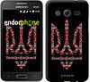"Чехол на Samsung Galaxy Core 2 G355 Герб - вышиванка на черном фоне ""1196c-75-6129"""