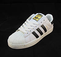 Кроссовки женские Adidas Superstar бело-черные (р.36,38,39,40)