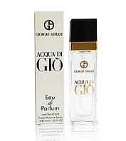 Міні парфум Giorgio Armani Acqua Di Gio Men (Джорджіо Армані Аква Ді Джіо Мен) 40 мл (репліка)