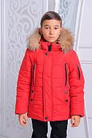 Детские зимние куртки для мальчиков интернет магазин