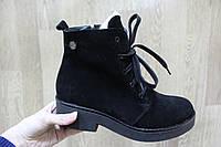 Зимові чорні черевики на шнурівку з натуральної замші