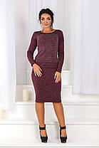 ДС1282 Костюм ангоровый кофта+юбка размеры 42-48, фото 2