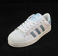 Кроссовки женские Adidas Superstar бело-бирюзовые (р.36,37,38,39)