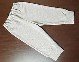 Детские штанишки интерлок (рост 74, 80, 86, 92, 98, 104, 116 см)