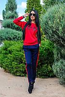 """Женский трикотажный костюм со штанами """"Vogue"""" (красный/синий) Love KAN"""