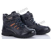 Ботинки Башили 0085-7-2 blue