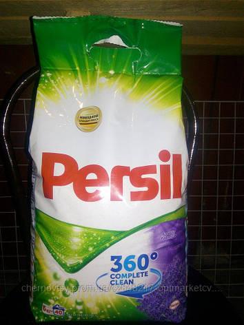 Стиральный порошок Persil Лаванда 9кг, фото 2