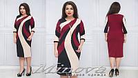 Женское, нарядное, трикотажное комбинированное платье больших размеров р-48,50,52,54,56