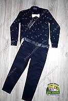 Комплект для мальчика: рубашка и брюки темно-синие