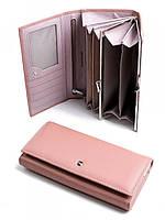 Матовый розовый кожаный кошелек купить