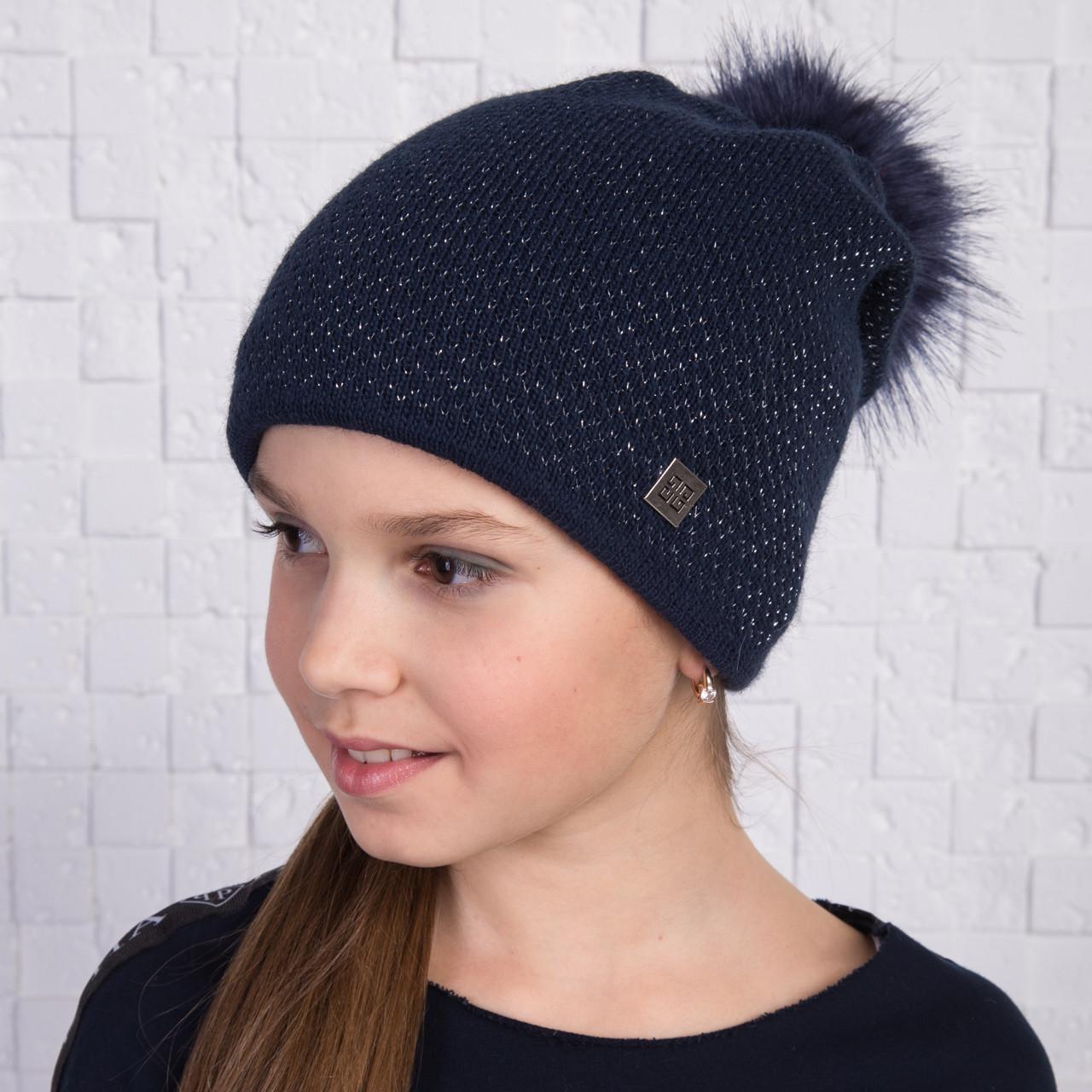 Вязанная шапка с меховым помпоном для девочек на зиму - Артикул 2166 (синяя)