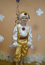 Карнавальный костюм  гнома  прокат. Костюм шикарного гнома прокат