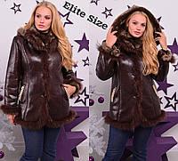 Женская дубленка коричневая  с окантовкой из натурального меха и капюшоном 61922
