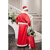 Новорічний костюм Діда Мороза і Снігуроньки, фото 5