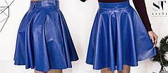 Яркая, эффектная и стильная кожаная юбка