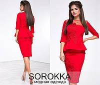 Костюм кофта-баска+юбка в расцветках 22825