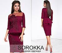 Костюм кофта-баска+юбка в расцветках 22826