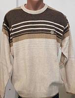 Свитера/джемпера/пуловеры