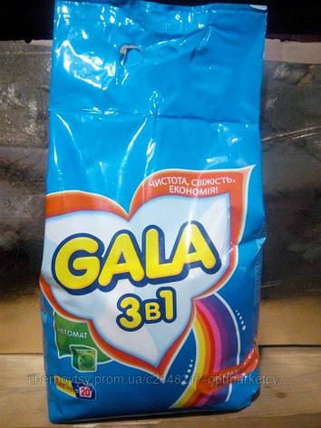 Стиральный порошок Gala Свежий цвет 3 кг , фото 2