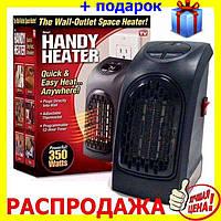 ОРИГИНАЛ Портативный Обогреватель Rovus Handy Heater 300, 350, 400 Вт + ПОДАРОК, фото 1