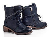 Ботинки Башили 155-1 dk.blue