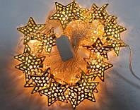 Новогодняя гирлянда Звездочка Золотая 20 Led 2.1 м