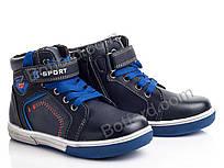 Ботинки Башили Z3115 blue