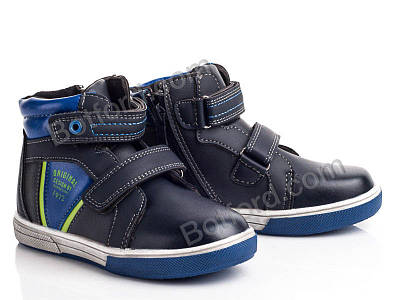 Ботинки Башили Z3117 blue