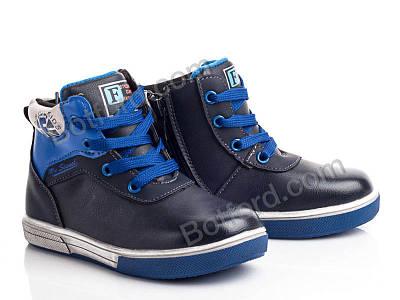 Ботинки Башили Z3118 blue