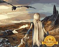 Картины по номерам 40×50 см. Babylon Premium Следуй за мной во вселенную Игры Престолов Фотохудожник Мурад Осм, фото 1