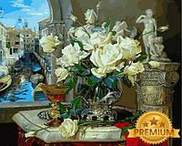 Картины по номерам 40×50 см. Babylon Premium Воспоминания о Венеции Художник Владимир Абат-Черкасов, фото 1