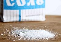 Соль в пачке по 1.5 кг. 0681199995 Пётр