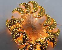 Новогодняя гирлянда Месяц Золотой 20 Led 2,1 м