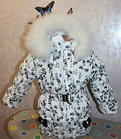 Зимний комбинезон + куртка термохоллофайбер, 2-3,3-4,4-5,5-6 лет, натуральная опушка песец
