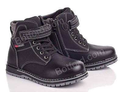Ботинки Башили Z3034 black black