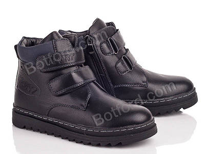 Ботинки Башили A003 black black