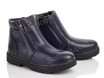 Ботинки Башили B2806 blue blue