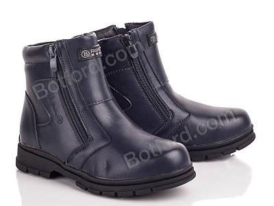 Ботинки Башили A6623 blue blue
