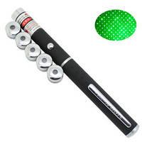 Лазерная зеленая указка Green Laser Pointer, 5 насадок