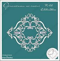 Розетта, розетка (декор) - лепной орнамент для потолка   Каталог лепнины